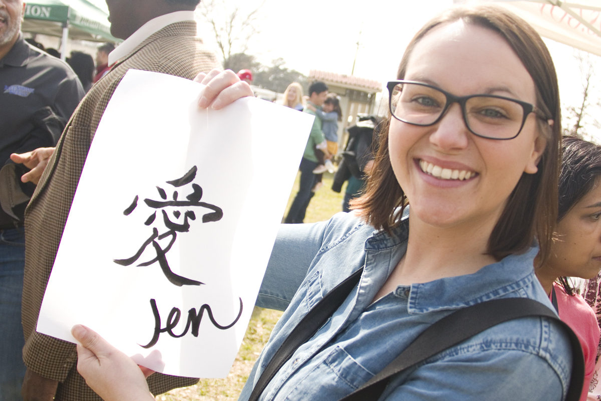 Brush Writing at the North Mississippi Cherry Blossom Festival